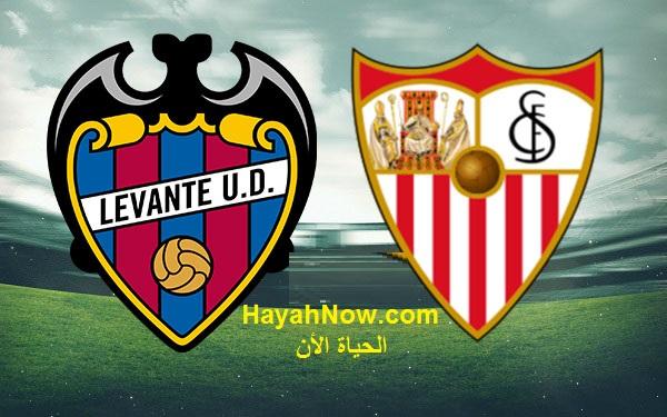 موعد مباراة اشبيلية وليفانتي 15-6-2020 | مباراة ليفانتي ضد إشبيلية في الدوري الاسباني | معد مباراة ليفانتي VS  اشبيلية