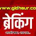 देवघर : नकदी व मोबाइल छिनतई के दो आरोपी गिरफ्तार
