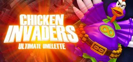 تحميل تشيكن انفادرس 2020 Chicken invaders لعبة الفراخ 5 في الفضاء اخر اصدار