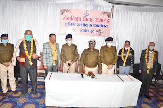 जिला जबलपुर में पदस्थ सेवा निवृत्त हुये पुलिस अधिकारियों की भावभीनी विदाई
