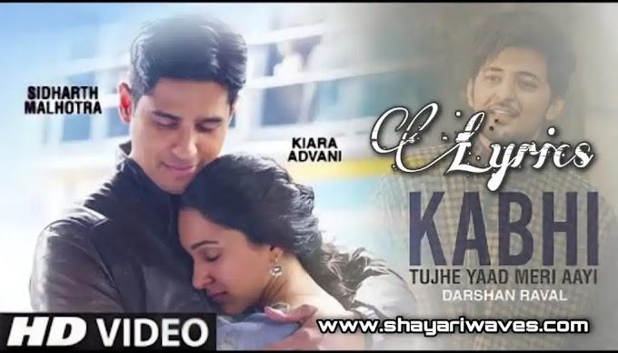 Shershah Movie Songs Lyrics in Hindi