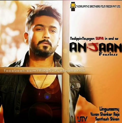 Tamil Movies Hot Songs Mp3 {Cybertron Ological}