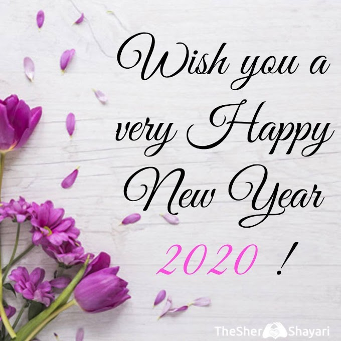 100+ Happy New Year 2020 Images with Quotes Wishes and Messages