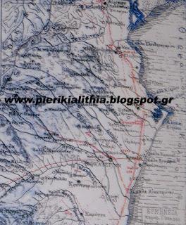 Χάρτης της Πιερίας του 1927, μαζί με ιστορικά στοιχεία της εποχής. (ΦΩΤΟ)