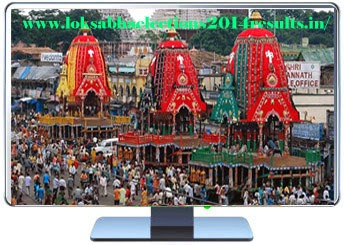 http://www.loksabhaelections2017results.in/2017/06/watch-jagannath-puri-rath-yatra-live-Streaming-telecast.html