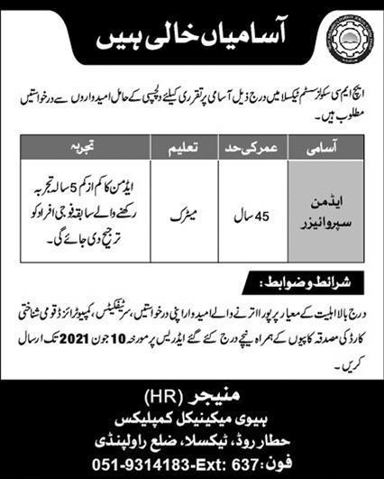 HMC Schools System Taxila Jobs 2021 in Pakistan