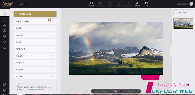 افضل موقع تعديل الصور اون لاين والكتابة على الصور باحترافية - Fotor