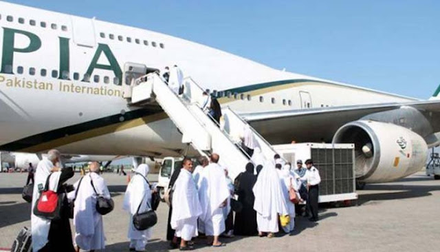 Civil Aviation Authority issued Schedule For Hajj Flights From Karachi