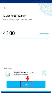 Paytm से Payment लेने की और Payment प्राप्त की जानकारी, send and pay money to paytm