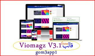 قالب Viomagz V3.1