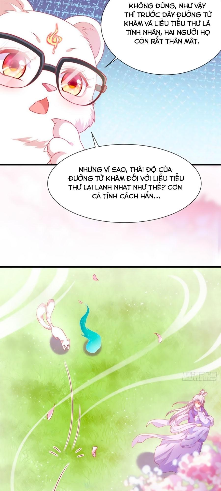 Dưỡng Thú Vi Phi chap 36 - Trang 13