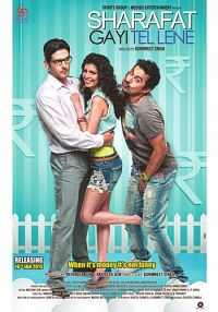 Sharafat Gayi Tel Lene 300MB 2015 Movie Download