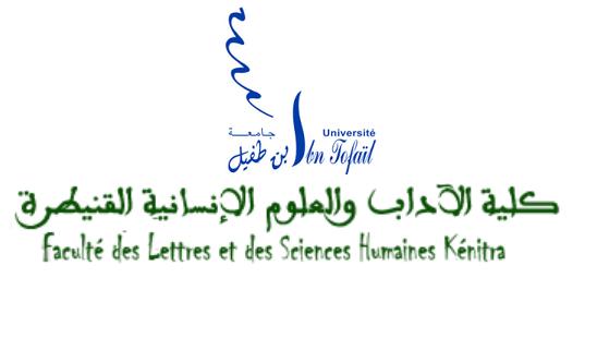الماسترات المفتوحة بكلية الاداب والعلوم الانسانية القنيطرة 2020-2021
