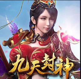 Tải game Trung Quốc hay Đỉnh Phong Tam Quốc Việt Hoá Free TOOL GM + 999999999 KNB + Kim Cương + VIP 16 + Full Tướng Cam