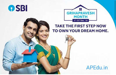 SBI Home Loan: SBI New Year Gift. . . Home loan is the lowest interest rate.