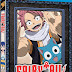 [BDMV] Fairy Tail Vol.5 DISC1 (USA Version) [130723]