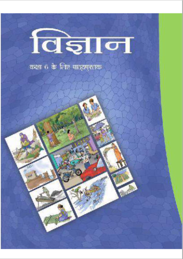 NCERT Science Class-6 : Hindi PDF Book