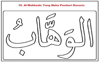 Mewarnai Asmaul Husna Al Aziz