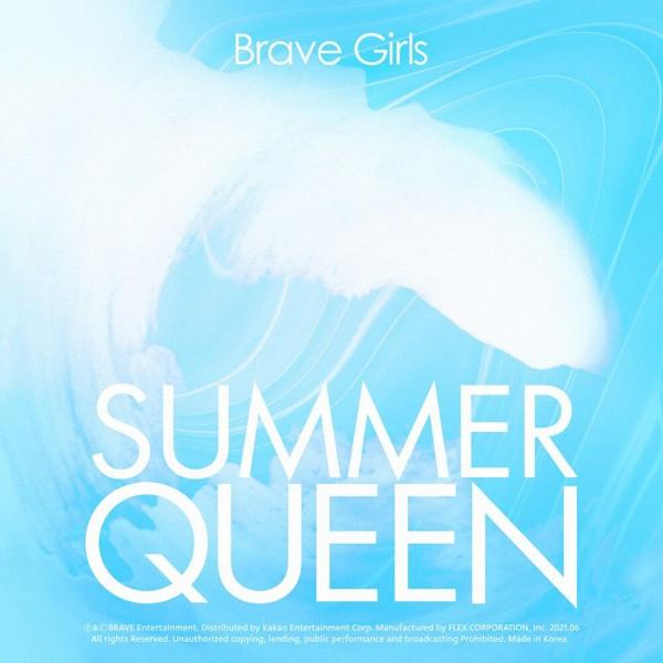 Brave Girls – Summer Queen – EP