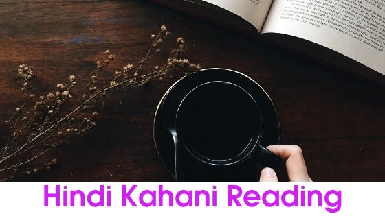 Hindi Kahani Reading