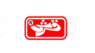 Qarshi Industries Private Limited Jobs 2021 in Pakistan - Online Apply :- abbas.khan@qarshi.com