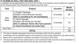 TN Police Shorthand Bureau SBCID Junior Reporter Govt Jobs Online Recruitment 2020 English Shorthand Skill Test