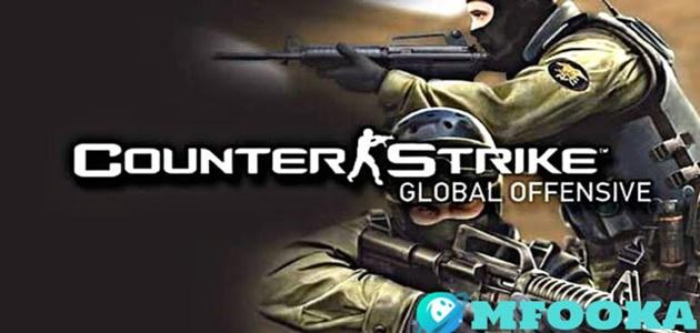 لعبة كونترا سترايك 1.6 الاصلية للكمبيوتر 2021 Counter-Strike