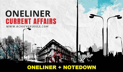 One Liner GK Current Affairs: 29th March 2018