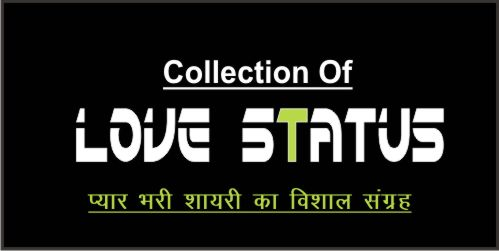 Collection Of Love Status