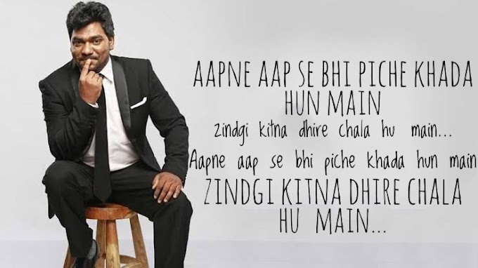 Zakir khan Quotes and Shayari | Zakir khan Shayari and Zakir khan Quotes | Huck se Single Quotes |