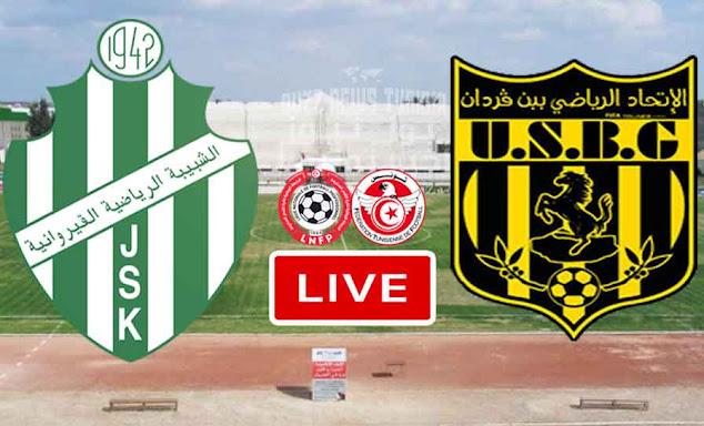 Match JS Kairouan vs US Ben Guerdane Live Stream