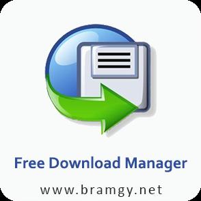 تحميل برنامج فري داونلود مانجر للكمبيوتر مجاناً