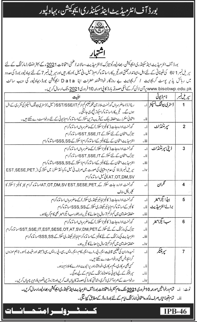BISE Bahawalpur (www.bisebwp.edu.pk)Jobs 2021 Advertisement