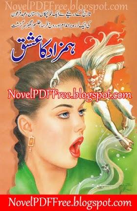 Hamzad Ka Ishq by Anayat Ullah Dehlwi Urdu Novel PDF Free Download