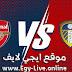 مشاهدة مباراة آرسنال وليدز يونايتد بث مباشر رابط ايجي لايف 22-11-2020 في الدوري الانجليزي
