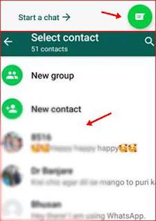 first chat par click kare uske baad whatsapp id show ho jaegi