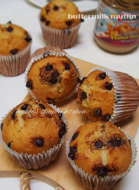 buttermilk muffin