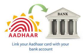 मोबाइल और बैंक से आधार कार्ड को लिंक