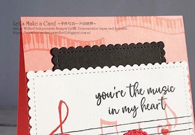 Music From The Heart Satomi Wellard-Independe Stamin'Up! Demonstrator in Japan and Australia, #su, #stampinup, #cardmaking, #papercrafting,  #stampinuponlineorder #musicfromtheheart #misicnote  #valentinecard スタンピンアップ #スタンピンアップ公認デモンストレーター ウェラード里 美手作りカード #スタンプ カードメーキング デモンストレーター登録 セール ミュージックフロムザハート 音符スタンプ  ピアノ バレンタイン