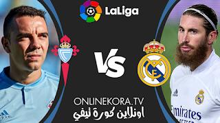 مشاهدة مباراة ريال مدريد وسيلتا فيغو بث مباشر اليوم 20-03-2021 في الدوري الإسباني