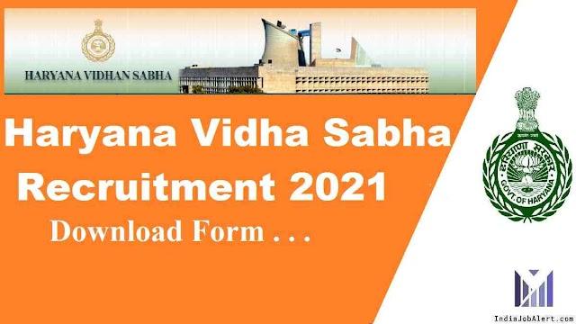 Haryana Vidhan Sabha Recruitment offline Form