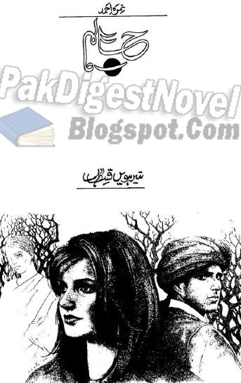 Haalim Episode 13 By Nimra Ahmed Pdf Download