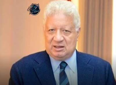 خسارة مرتضي منصور في الانتخابات خسارة مرتضي اليوم في الانتخابات