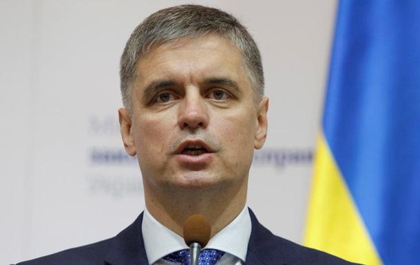 Київ не поступається в переговорах щодо газу