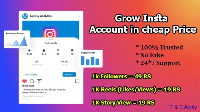 Instagram Account चे Promotion करा फक्त १९ रु मध्ये