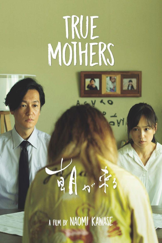 True Mothers film - Naomi Kawase