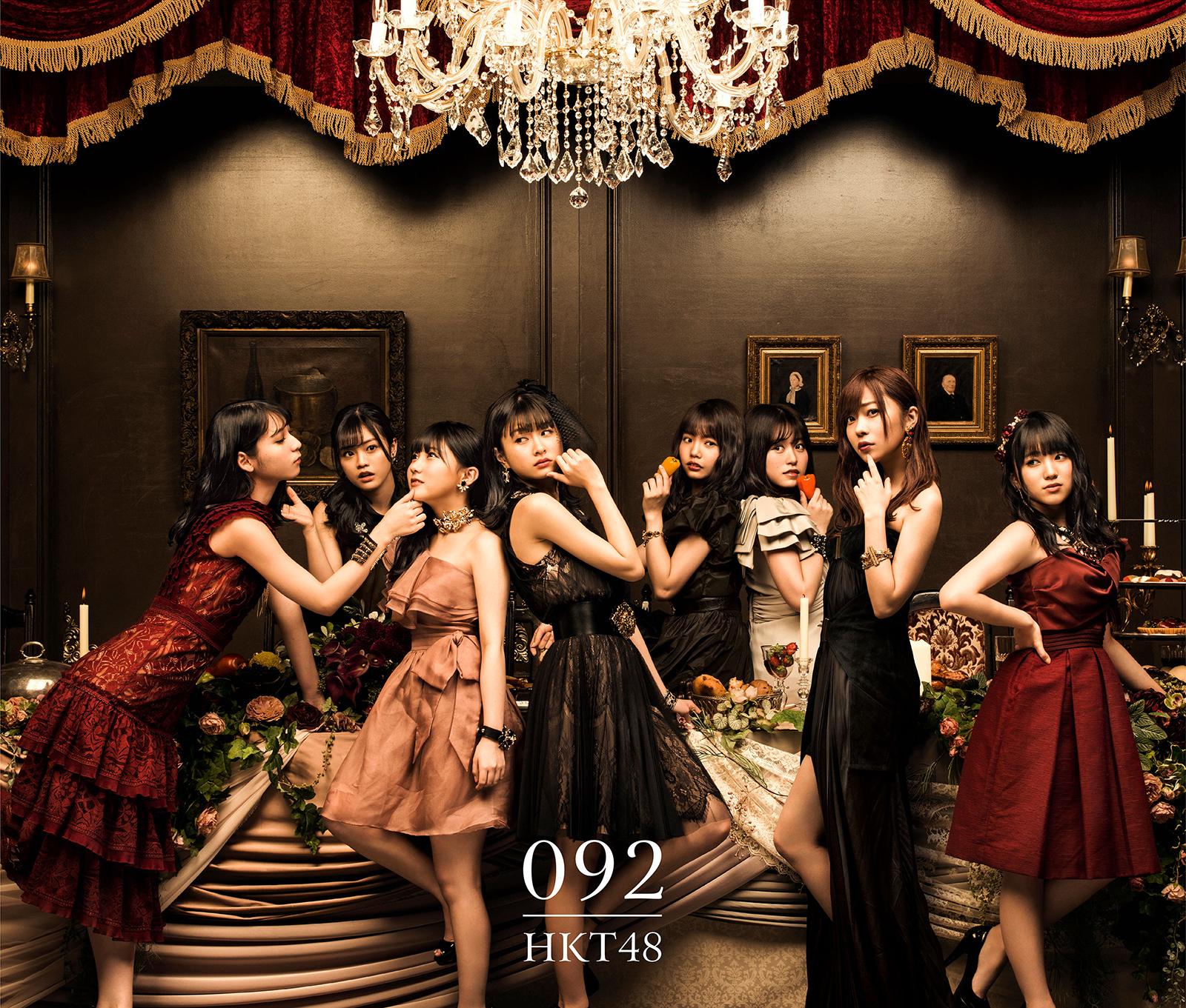 Art Work Japan Hkt48 092