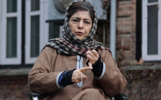 Mehbooba reaches Jammu to interact with party workers