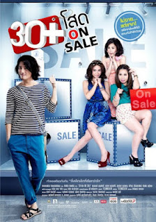30+ single on sale thailand
