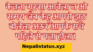 bhojpuri-status-fb